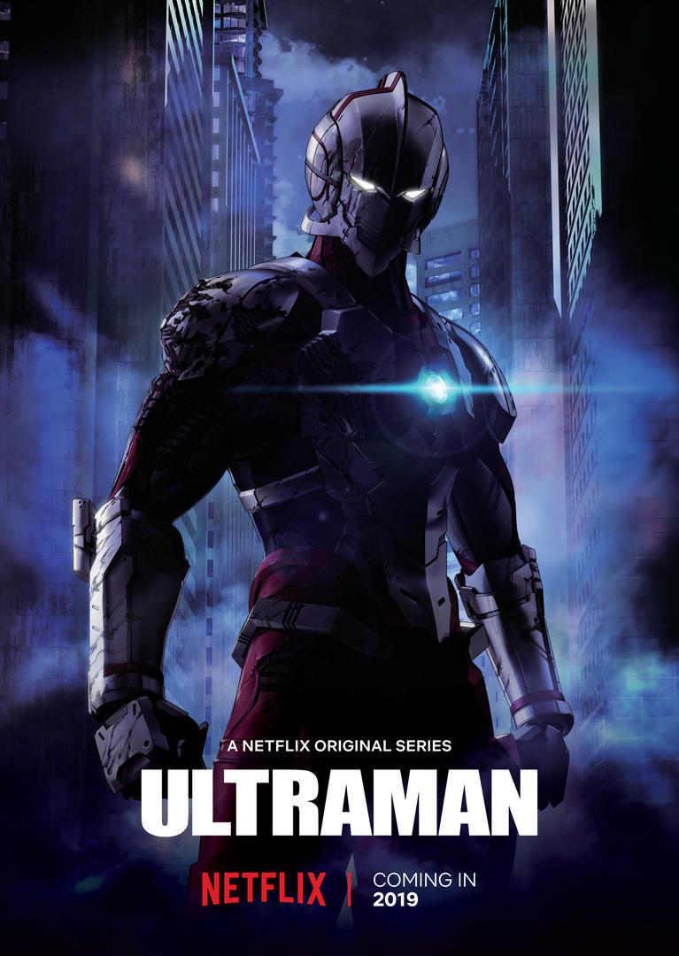 Ultraman Serie