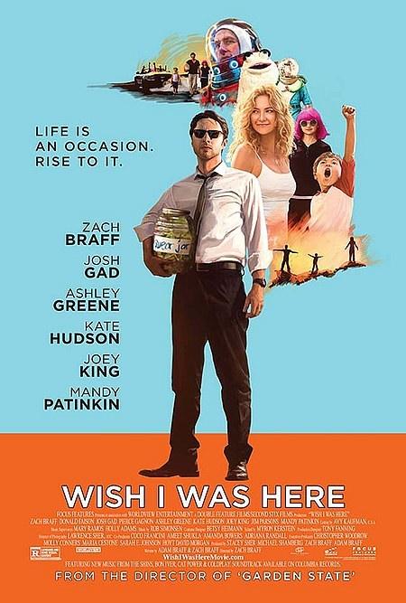 Zach Braff's 'Wish I Was Here' Poster