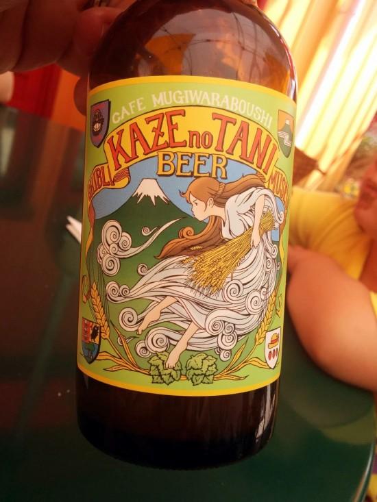Miyazaki beer label
