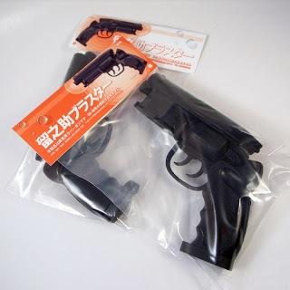 Blade Runner pistols