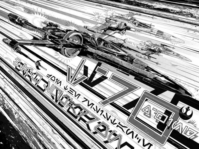 """T-70 X-Wing"" screen print By Kako"