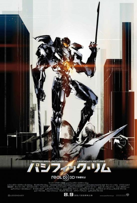 YOJI SHINKAWA's PACIFIC RIM poster