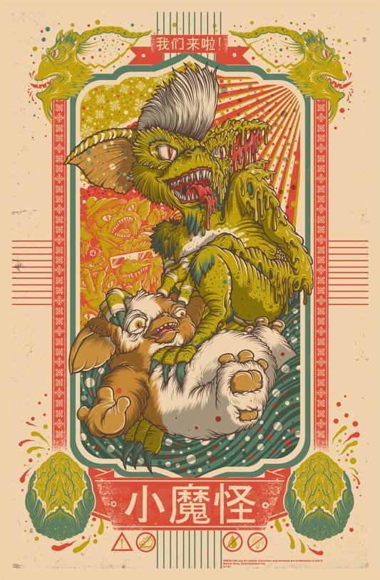 Gremlins poster by Drew Millward