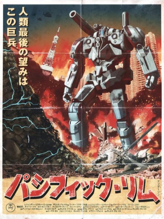 Tim Anderson's Pacific Rim poster