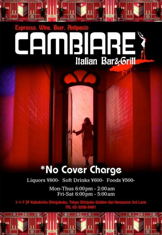 Japan Has a 'Suspiria' Themed Italian Bar in Tokyo