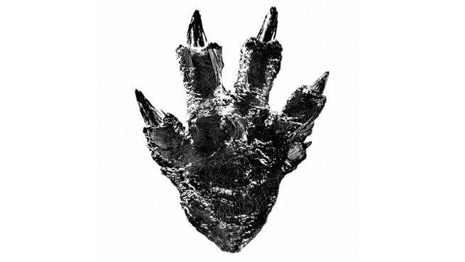 Godzilla 29