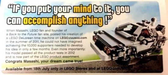 LEGO's official Back to the Future DeLorean