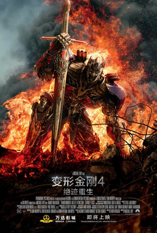 Transformers 4 'Age Of Extinction' China Poster