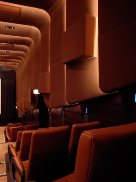 AMC Pacific Place Cinema