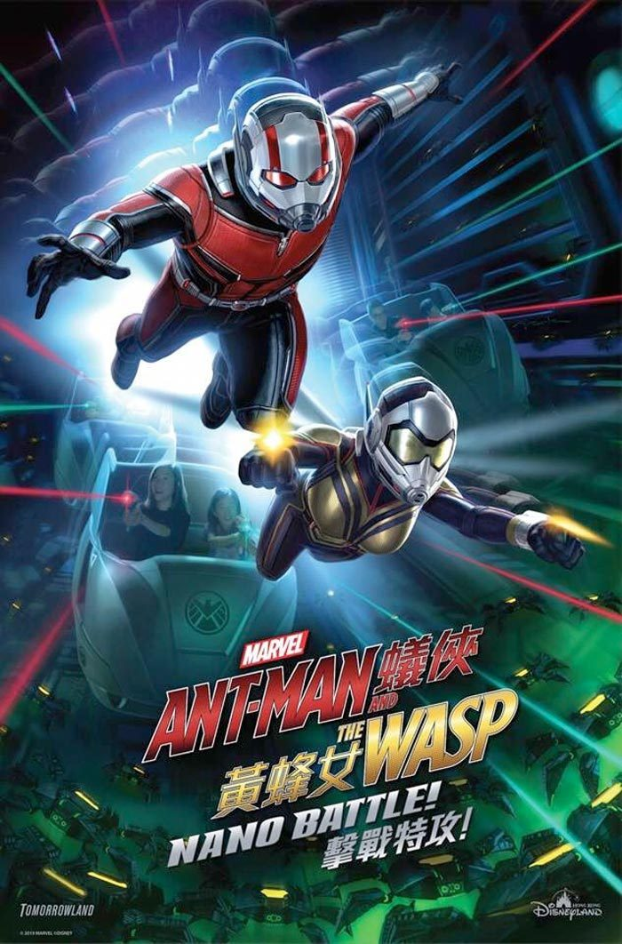 Ant-Man and the Wasp Ride Poster