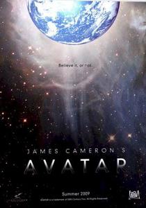 Avatar Poster Concept