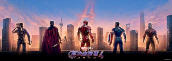 Avengers Weibo Banner