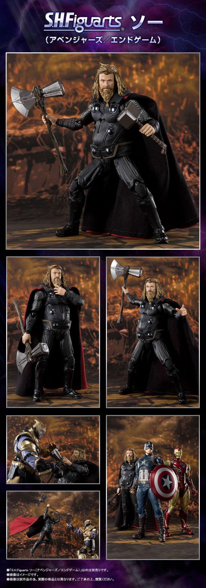 Avengers: Endgame Final Battle Thor Action Figure
