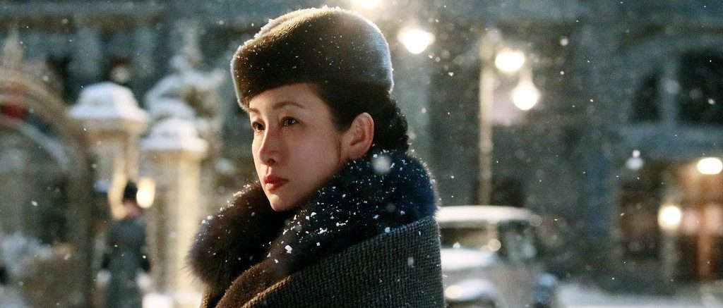 'Cliff Walkers' Review: Zhang Yimou's Handsome Spy Thriller Leaves a Cold Impression