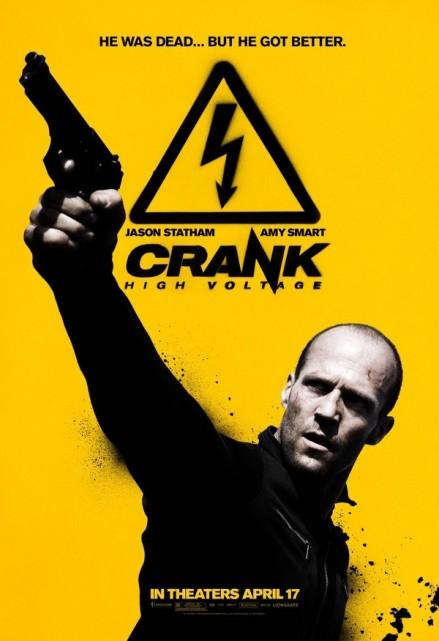 crank outdoor poster