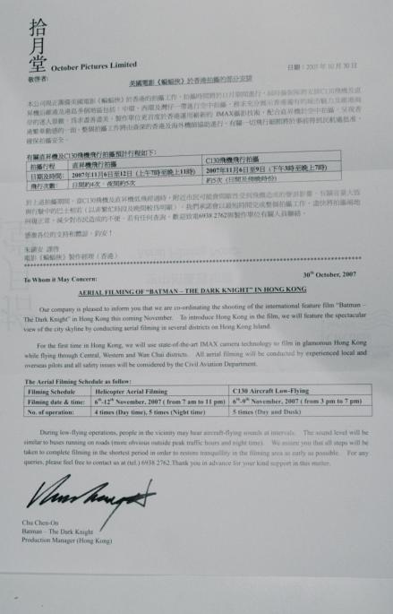 The Dark Knight Hong Kong Letter
