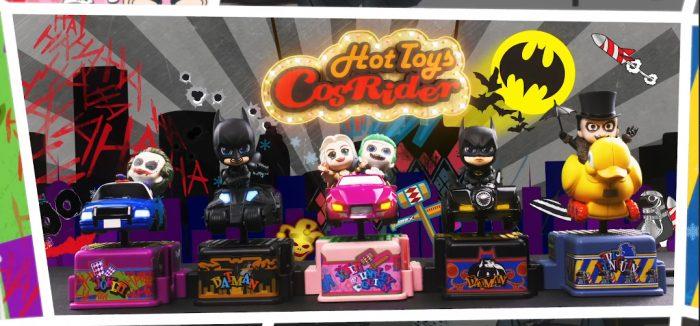 Hot Toys CosRiders - DC Comics
