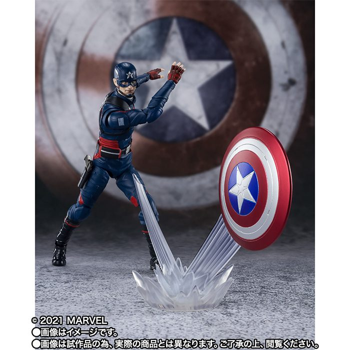 The Falcon and The Winter Soldier - John Walker SH Figuarts Figure