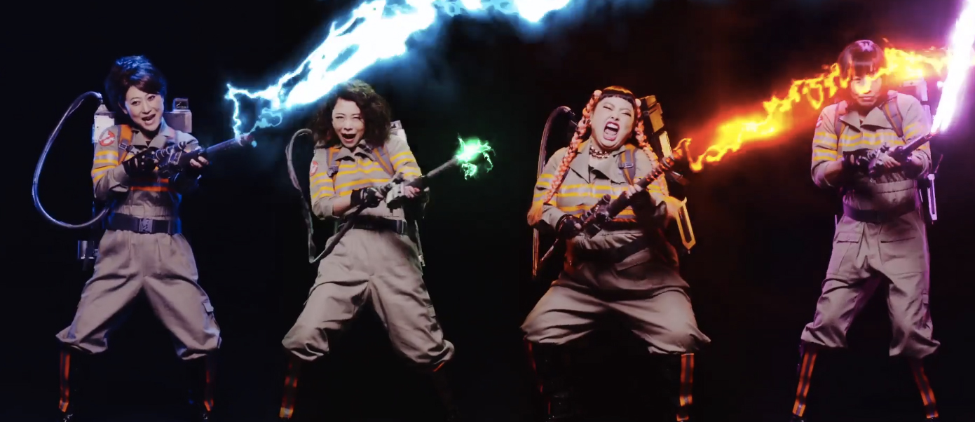 this japanese ghostbusters theme cover blows fall out boy out of the