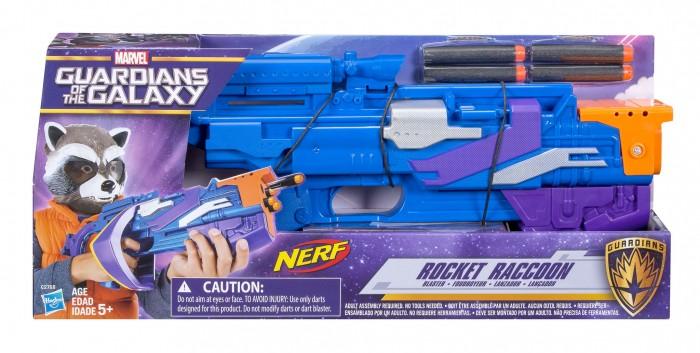 Guardians of the Galaxy Nerf Gun