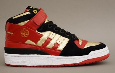 Hellboy Forum Mid-Golden Adidas Sneaker