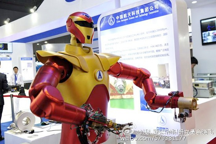 ironman-chinaspacerobot