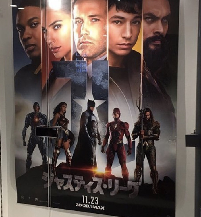 Justice League Japanese Poster