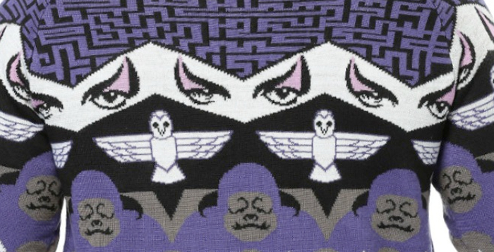 Cool Stuff The Dark Crystal And Labyrinth Christmas Sweaters Are Magical