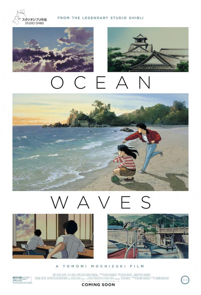 ocean waves trailer