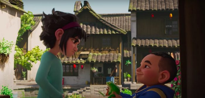 Exclusive 'Over the Moon' Clip: Meet Chin and His Pet Frog Croak