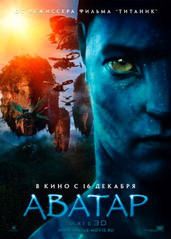 russian_avatar_2