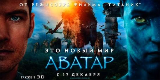russian_avatar_3
