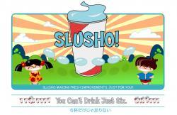 Slusho