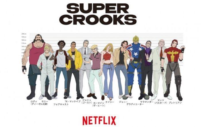 Super Crooks Anime First Look