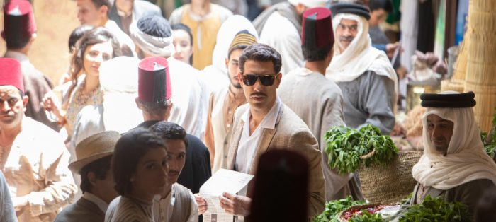 the spy first look