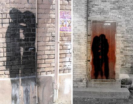watchmen doorway graffiti