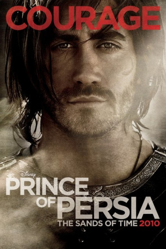 Prince of Persia International Poster